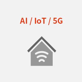 AI / IoT / 5G
