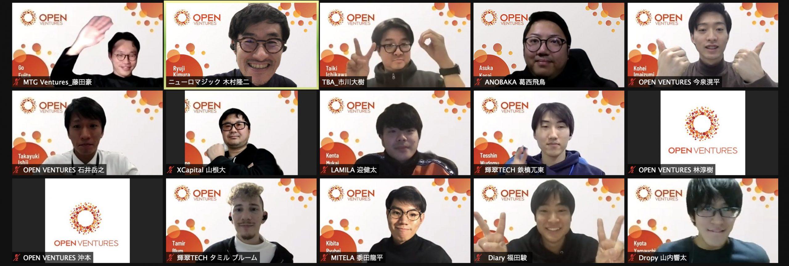 1dayメンタリング・ピッチコンテスト「OPEN PITCH Vol.7」