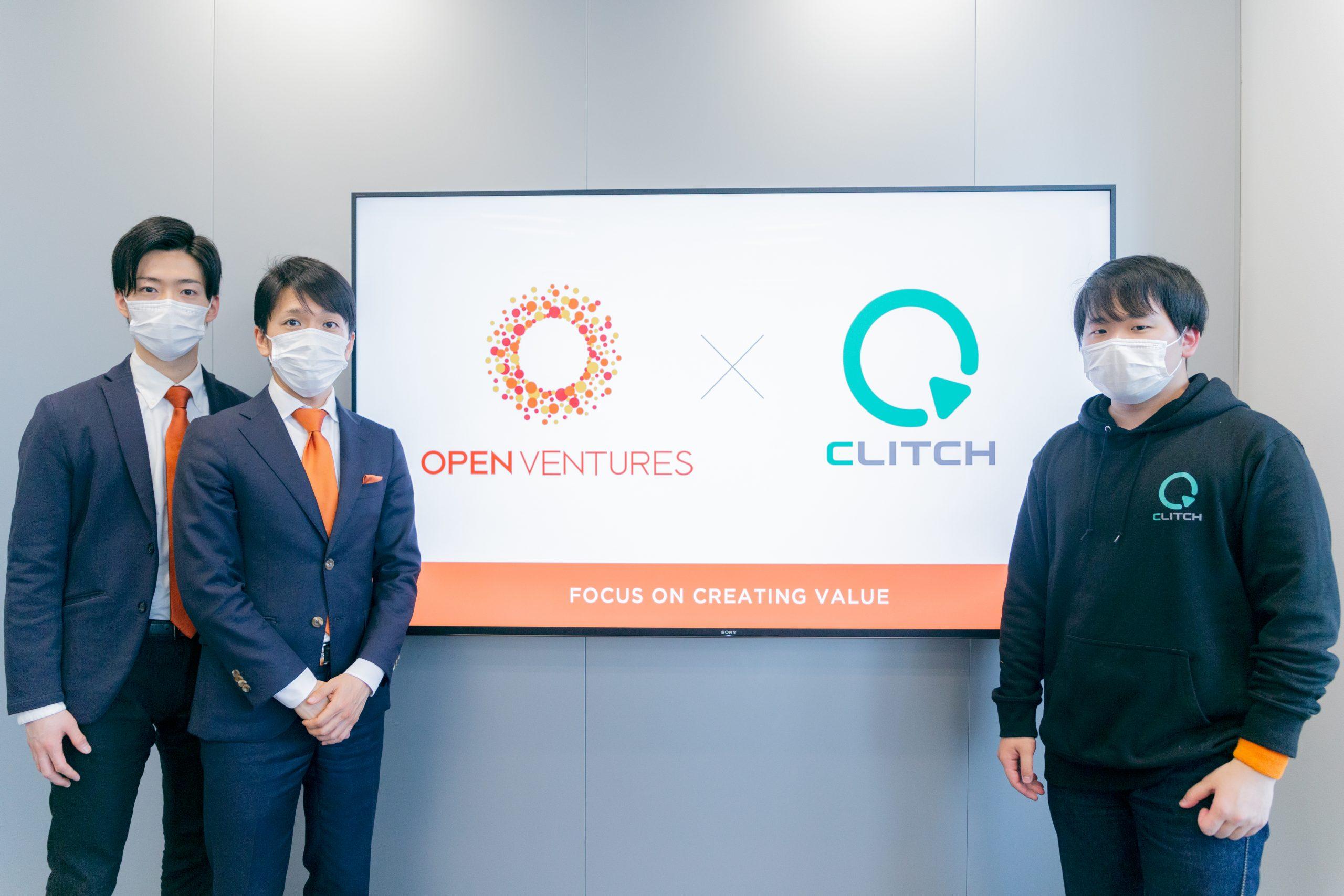 「ゲーマー視点で、eスポーツ市場の未来を拓く」CLITCH×OPEN VENTURES対談
