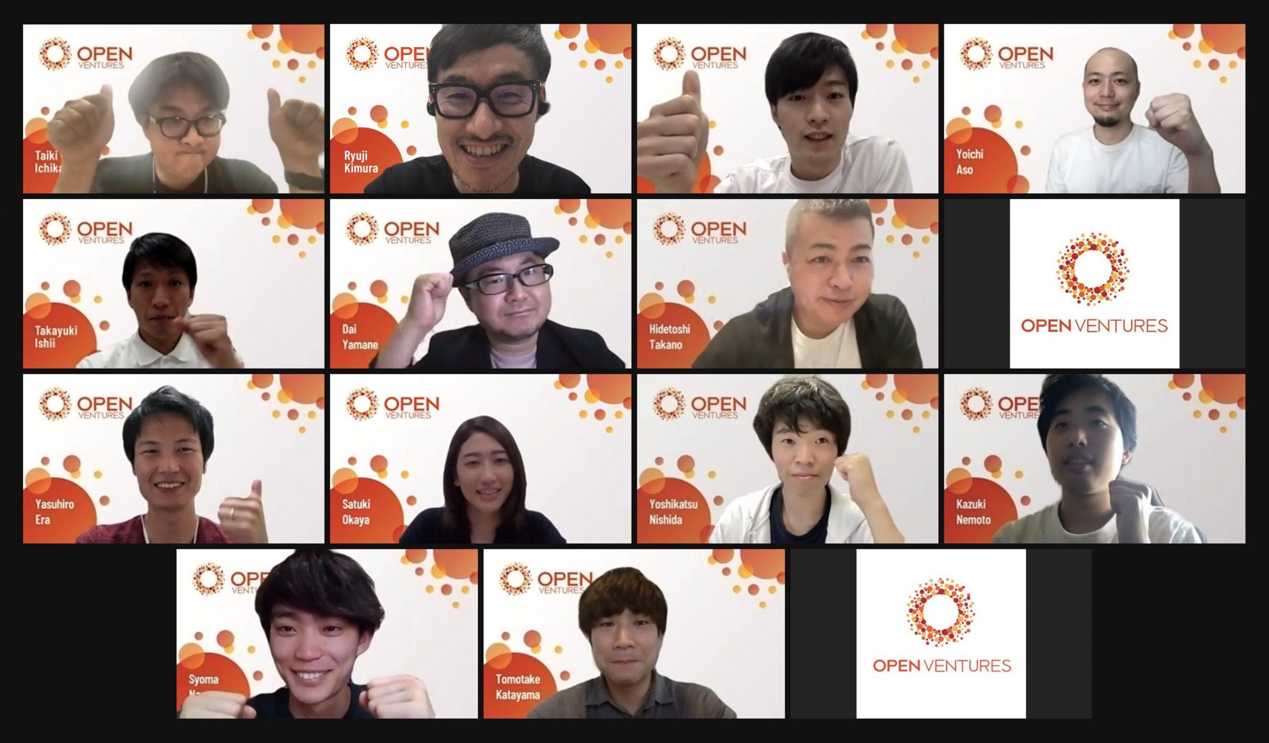 OPEN VENTURES主催イベント「OPEN PITCH Vol.11」を完全オンラインにて開催!